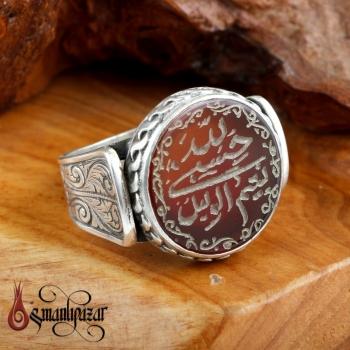 925 Ayar Akik Taşlı HasbinALLAH ve Nimel Vekil Yazılı Gümüş Yüzük - Thumbnail