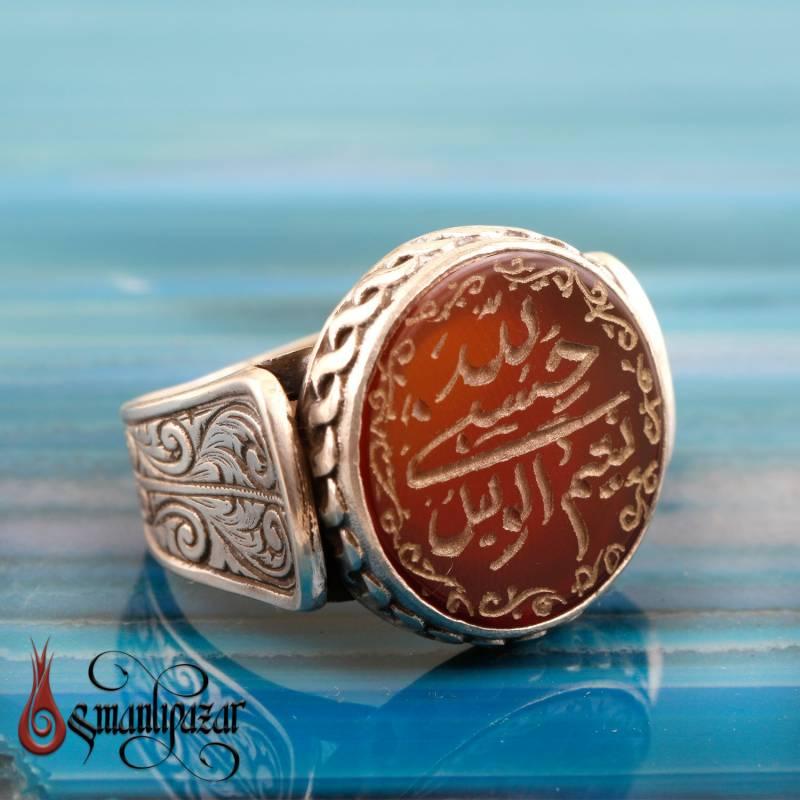 925 Ayar Akik Taşlı HasbinALLAH ve Nimel Vekil Yazılı Gümüş Yüzük