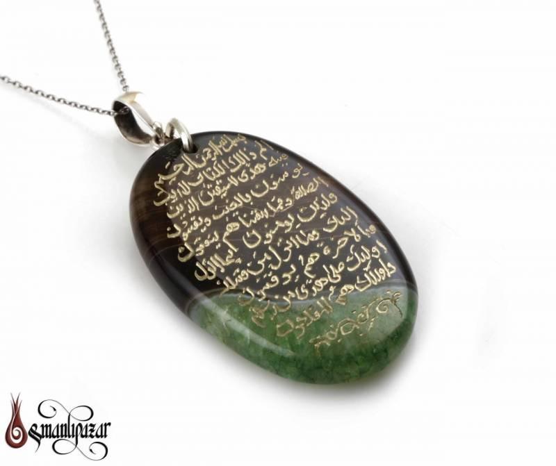 BAKARA Süresi (Elif, Lam Mim.) El Yazması 925 Ayar Gümüş Akik Kolye