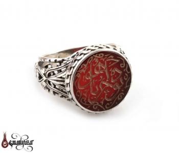 Bu Da Geçer Ya Hu Yazılı Akik Taşlı 925 Ayar Gümüş Yüzük - Thumbnail