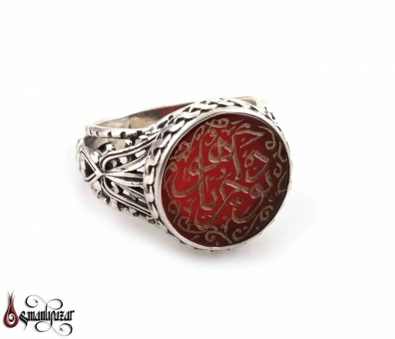 Bu Da Geçer Ya Hu Yazılı Akik Taşlı 925 Ayar Gümüş Yüzük