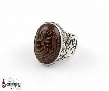 Er-Rızku al'allah - Rızkı veren Allah'dir Yazılı Akik Taşlı Gümüş Yüzük - Thumbnail