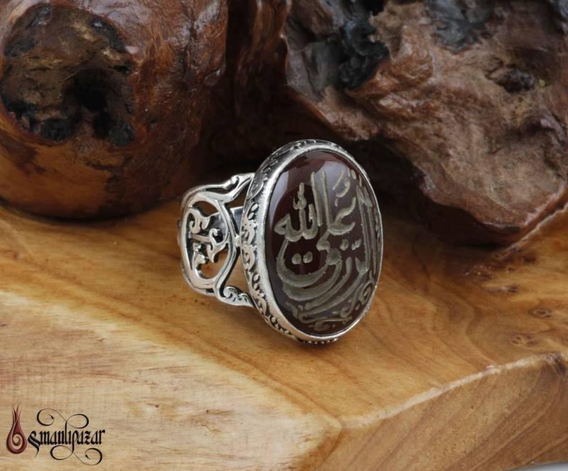Er-Rızku al'allah - Rızkı veren Allah'dir Yazılı Akik Taşlı Gümüş Yüzük