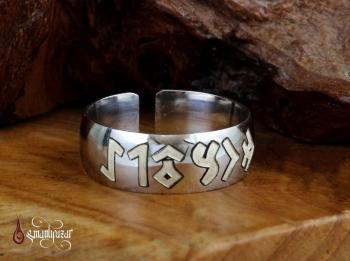 Göktürkçe Yazılı 925 Ayar Gümüş Alyans - Thumbnail