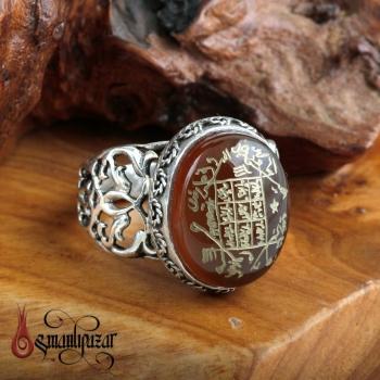 Hz. ALLAH Vefkli Orjinal Yemen Akik Taşlı 925 Ayar Gümüş Yüzük - Thumbnail