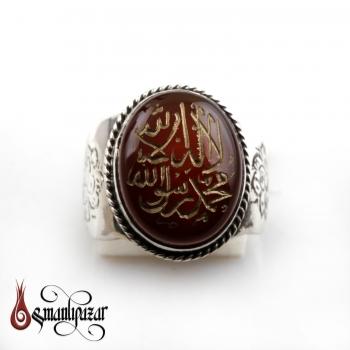 Kelime-i Tevhid Yazılı Orjinal Yemen Akik Taşlı Gümüş Yüzük - Thumbnail