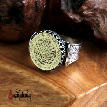 Mührü Süleyman - PİRİNÇ Plaka Üzerine Tamamı El Yazması 925 Ayar Gümüş Yüzük - Thumbnail