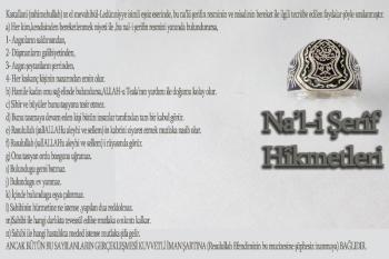 Nali Şerif (Na'l-i Saadet) 925 Ayar Gümüş Kolye Ucu - Thumbnail
