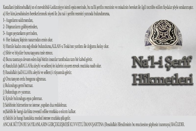Nali Şerif (Na'l-i Saadet) 925 Ayar Gümüş Kolye Ucu