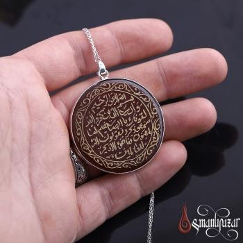 Nazar Ayeti Gümüş Kolye Akik Taş Üzeri Elde Kazıma - Thumbnail