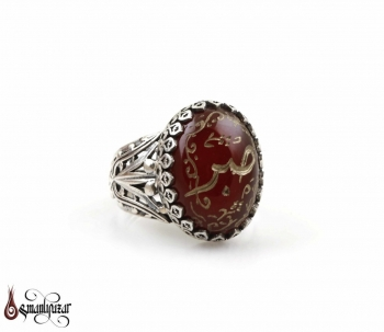 SABIR Yazılı Akik Taşlı 925 Ayar Gümüş Yüzük - Thumbnail