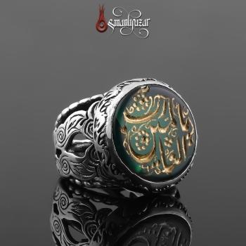 Ya Rabbel Alemin - Alemlerin Rabbı Yazılı Akik Taşlı 925 Ayar Gümüş Yüzük - Thumbnail
